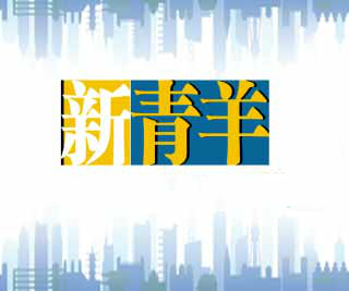 youfa8优发娱乐平台_优发娱乐官网,优发娱乐pt老虎机